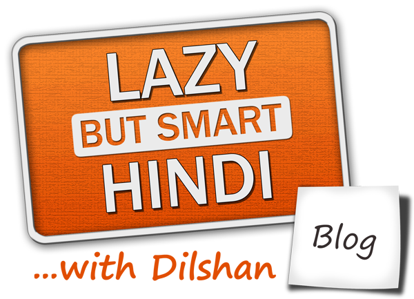 lbs-hindi-logo-26_apr_16_2-600px